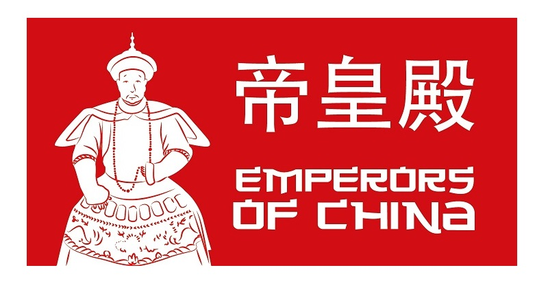 Emperors of China (Public Area)