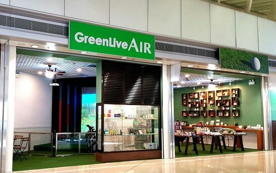 GreenLive AIR
